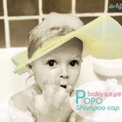 Ange Popo Shampoo Cap