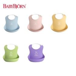 Babybjorn Baby Bib