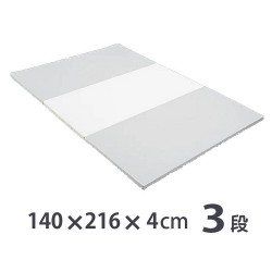 Caraz Folder Mat (9+1) - 216 x 140cm