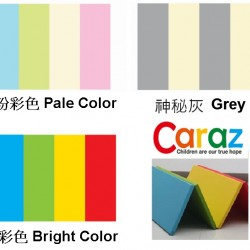 Caraz Q4 Folder Mat - 160x120cm