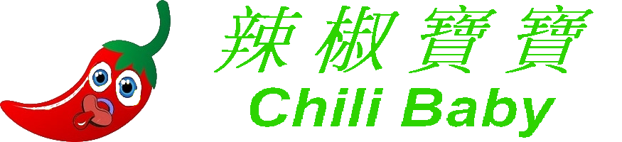 Chili Baby 辣椒寶寶  by CBOS Company