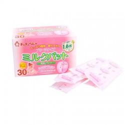 Chu Chu Disposable Breast Pads - 30 pcs