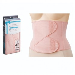 dacco parturition and caesarean girdles
