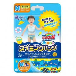 Goon disposable swimming pants - Blue Medium ( 3 pcs)