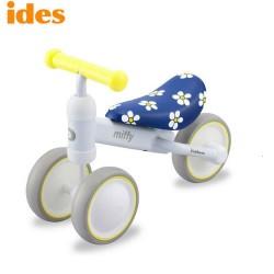 ides D-Bike Mini - Miffy Flower