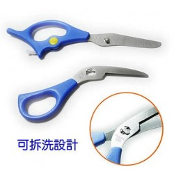 Kids & Mama Detachable baby food scissors - Blue