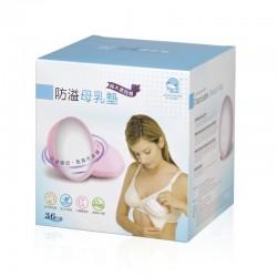 KuKu Duckbill Disposable Breast Pads - 36 pcs