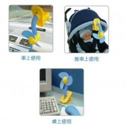 KuKu Duckbill Safety Cooling Fan