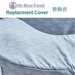 My Brest Friend Original Nursing Pillow Cover - horizon-original (987)