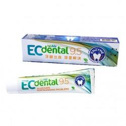 ECdental Biological Antibacterial Toothpaste 9.5
