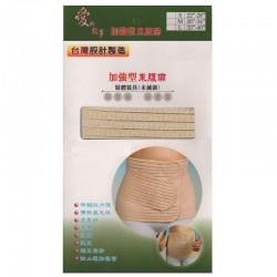 Love Story (Reinforced) waist belt
