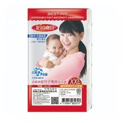 Nice BoBo Maternity Disposable Panties XXL