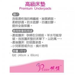 Perry Premium Underpads - 40 x 60 cm