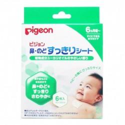 Pigeon Breathe Easy Patch - 6 pcs