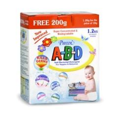 Pureen Anti Bacterial Powder Detergent  (A-B-D)