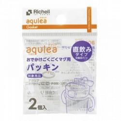 Richell Aqulea Training Bottle Gasket