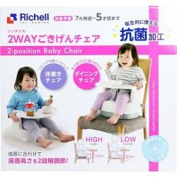 Richell 2 ways booster seat - Pink