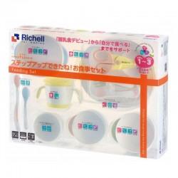 Richell T.L.I. Feeding Set
