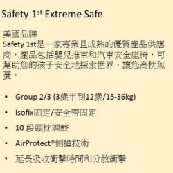 Safety 1st EXTREME SAFE Car Seat - Blue