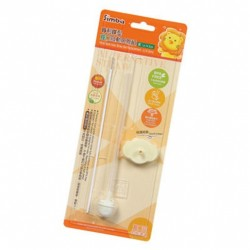 Simba Wide Neck Auto Straw Replacement (L)