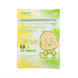SoftTouch Baby Handkerchief