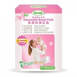 Tenson Disposable Breast Pads - 40 pcs