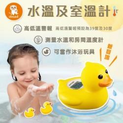 Ulmuka Bath & Room thermometer - Duck